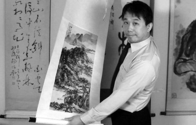Prof. Wang & the collection