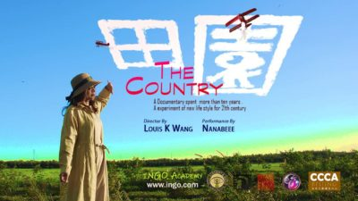 Protected: The Country (Documentary Film)