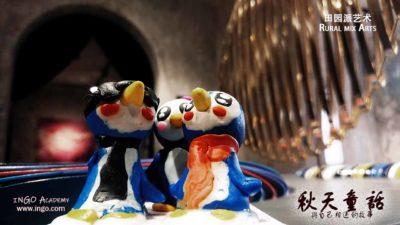 Penguin Family Enjoying an Art Tour in Beijing