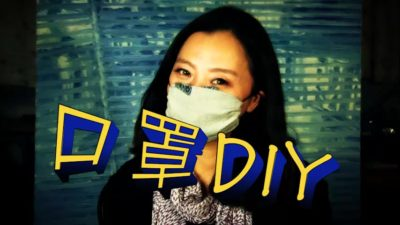 an easy way to make a DIY mask